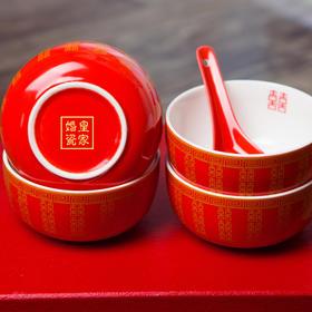南京博物院 皇家婚瓷套装精品礼盒