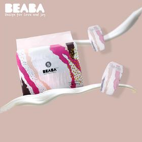 BEABA碧芭炫彩婴儿纸尿裤&拉拉裤 2包装 S/M/L/XL/XXL