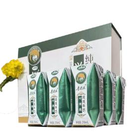 青清海牦牛奶(210ML×8)/箱