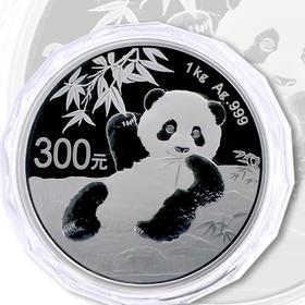 2020年熊猫1公斤精制银币