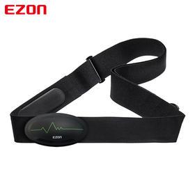 宜准(EZON) 蓝牙心率带