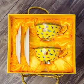 南博 皇家婚瓷杯碟礼盒