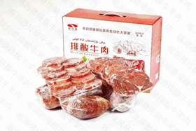 新疆伊犁牛肉礼盒3kg