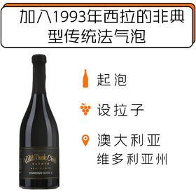 【1.20-1.31停发】野鸭溪鸭子8起泡葡萄酒