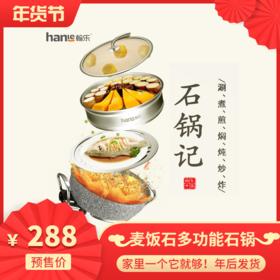 【家里有它,一个就够!】多功能电热锅电锅家用火锅不粘锅电炒锅多功能家用大容量5-6人
