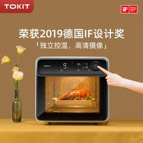 TOKIT电烤箱32L  会拍照的智能烘焙电烤箱  预售中