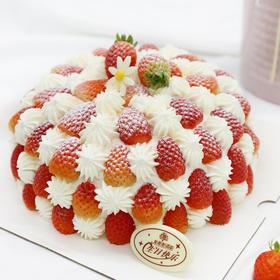 「草莓塔」