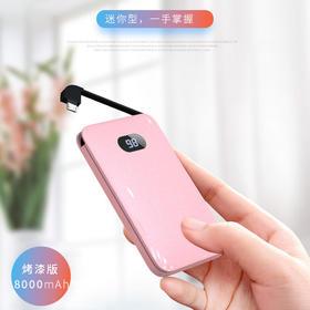 新款迷你轻薄充电宝10000毫安自带线聚合物移动电源礼品