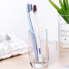 GBG备长炭抗菌牙刷|用它抵抗有害菌,刷走各种口腔问题