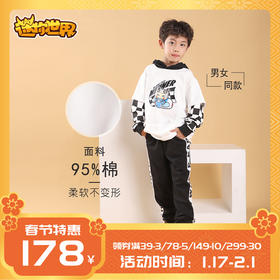 迷你世界 胖哒款 儿童卫衣套装