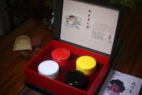 【郧西特产】七夕美人茶四彩罐1280元