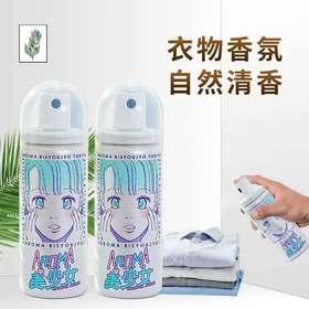 现货包邮【日本原装进口 去味留香】日本PINOLE衣物消臭除味喷剂 分解异味 便携环保 优选