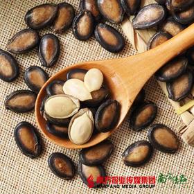 【一件代发】尚味佳 黑瓜子 450g/袋   2袋/份