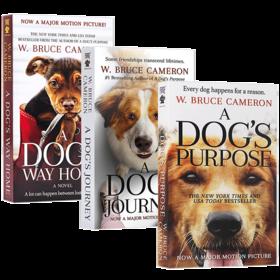 一条狗的使命系列小说 3册套装 英文原版 A Dog's Purpose Journey Way Home 成长 治愈 宠物 电影原著书籍 英文版进口英语书