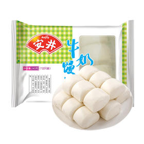 安井牛奶馒头1kg 奶香浓郁口感柔软 开袋加热即食