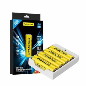 5号恒压充电锂电池/充电套装 1.5V四粒装 3000mAh