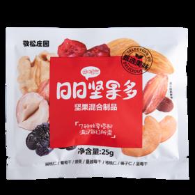 敬松庄园日日坚果多 混合干果仁零食做雪花酥烘焙材料小包装25克