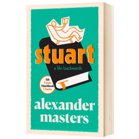 华研原版 斯图尔特 倒带人生 英文原版小说 Stuart A Life Backwards 火材盒系列 英文版 同名电影原著 倒叙手法 传记 进口英语书