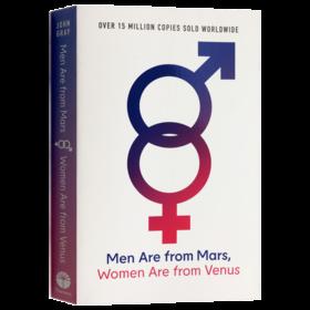 正版 男人来自火星 女人来自金星 英文原版 Men Are from Mars Women Are from Venus 两性情感关系火星金星理论体系 英文版进口书