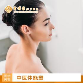 肤质精准调理年卡(决战婴儿肌):补水婴儿针+DMK循环+光子嫩肤
