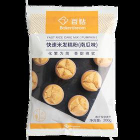 百钻快速米发糕粉200g  纯正果蔬粉调色 无需发酵米香味浓