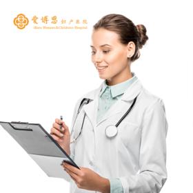 (4#)预防宫颈癌套式服务