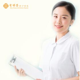 (9#)预防宫颈癌套式服务