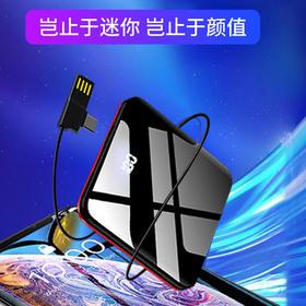 全屏自带线D72 10000毫安移动电源 聚合物电芯 全镜面机身充电宝 苹果华为小米通用