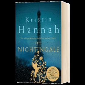夜莺 英文原版小说 The Nightingale 英文版原版书籍 克莉丝汀汉娜 Kristin Hannah Pan 进口英语书