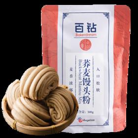 百钻荞麦玉米馒头粉500g 简单快手面点 细腻淡香入口松软