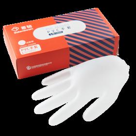 百钻PVC手套 一次性手套 隔离油污贴合双手 适用烘焙烹饪洗护清洁