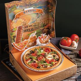 百钻那不勒斯披萨半成品食材料加热即食家用自制批萨烘焙配料全套