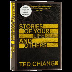 你一生的故事 英文原版书 Stories of Your Life and Others 奥斯卡电影降临原著特德姜 英文版原版科幻小说 正版进口英语书籍