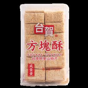 台贺方块酥920g 台湾咸蛋黄原味零食点心 层层起酥 可做牛扎夹心饼干材料
