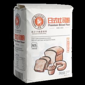 王后牌日式吐司粉(高筋)1kg 优选加拿大硬红春麦 成品口感绵软有弹性
