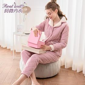 润微睡衣女加绒加厚时尚简约贝贝绒甜美可爱保暖家居服套装 听风情语