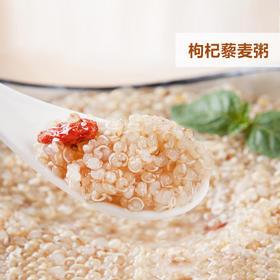 【张家口藜麦 500g/盒】| 全营养食物 高膳食纤维
