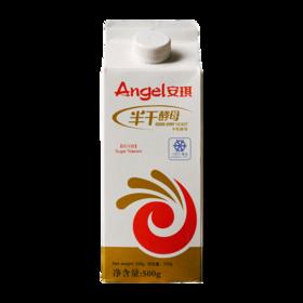 安琪耐高糖半干酵母500g*20盒 整箱批发