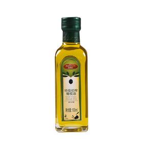 百钻特级初榨橄榄油100ml 烘焙披萨意面原料炒菜凉拌食用油小瓶装