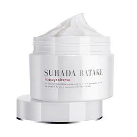 素肌卸妆膏 专供日本美容院,黑头也能卸干净