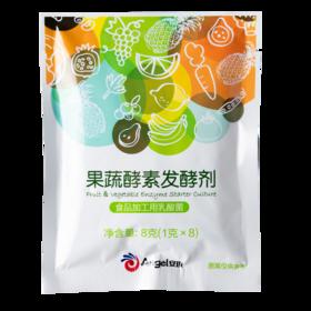 安琪果蔬酵素发酵剂1g*8条 轻松自制果蔬酵素 独立小包装使用方便