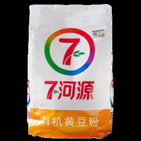 七河源有机黄豆粉1.5kg 有机黄豆磨制 适于制作豆浆豆花 驴打滚窝窝头
