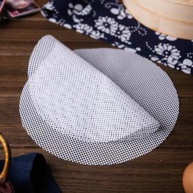 百钻硅胶蒸笼垫 不粘圆形小笼包垫子 馒头蒸笼布蒸锅垫笼屉布 可反复使用