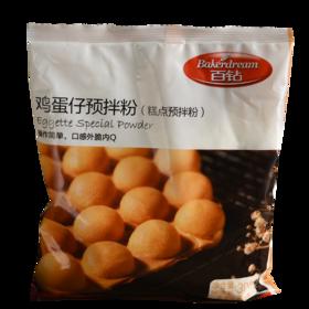 百钻鸡蛋仔预拌粉300g 简单快手 口感松脆 多种搭配 轻松做出港式美食