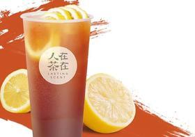 【春节可用】4.9元抢购原价12元招牌柠檬茶1杯!饭后一杯茶 快乐似神仙~