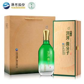 洋河微分子微客V6 43.8度500ml*1瓶白酒礼盒装