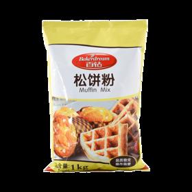 百钻松饼预拌粉1kg*10袋 整箱批发 制作简单快手 成品松软可口