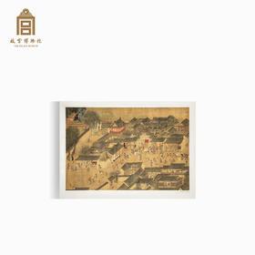 故宫博物院 清明上河图装饰画