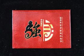 【初三】康银阁2016年流通币卡册