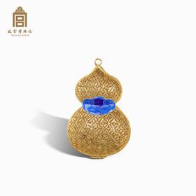 故宫博物院 掐丝珐琅葫芦香囊